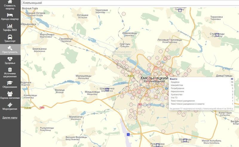 На карті можна ознайомитися з криміногенної ситуацією за минулий рік, а також ознайомитися, де знаходяться різні установи