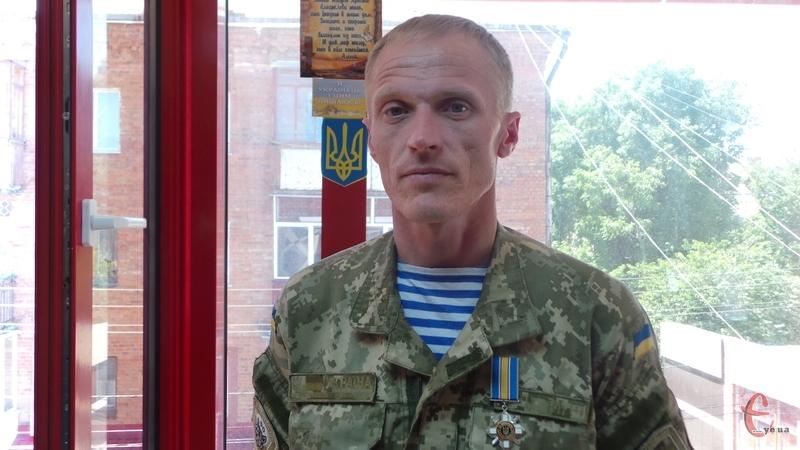 Солдат Андрій Казмирчук нагороджений орденом