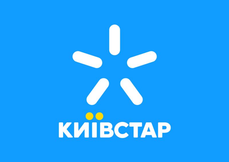 Київстар запустив 4G у Тернопільській та Хмельницькій областях