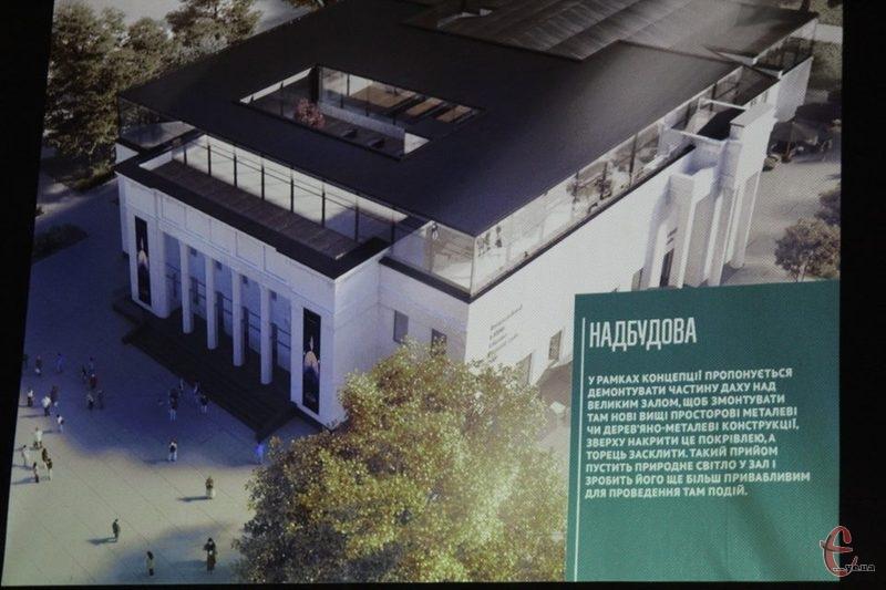 Так може виглядати оновлений кінотеатр імені Т.Шевченка