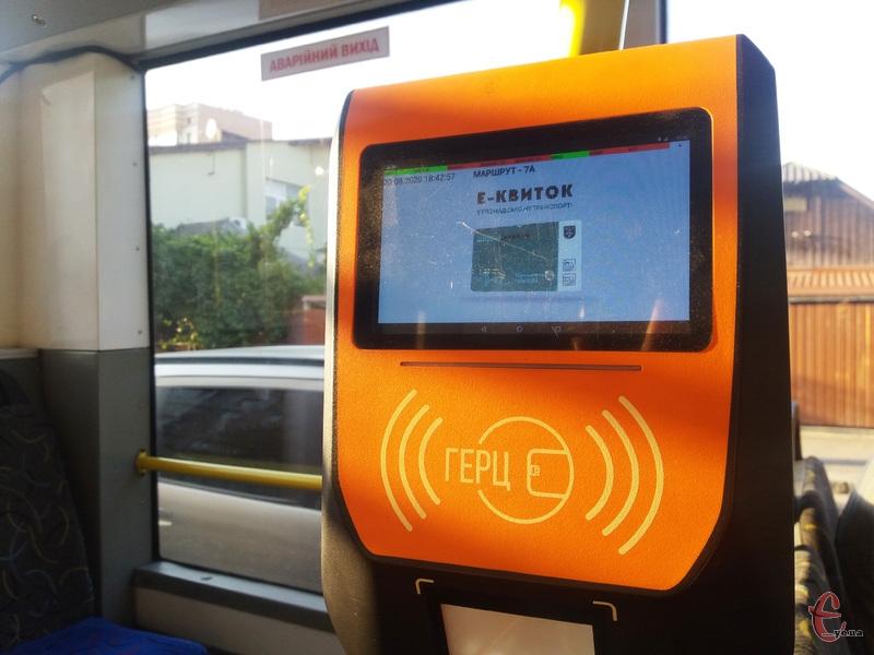 Хмельницьких пільговиків просять користуватися Е-квитками у тролейбуса
