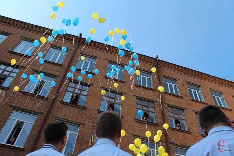 Цьогоріч школярів просять не запускати повітряні кульки