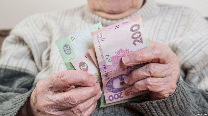 Із 1 січня 2019 року отримали пенсійні виплати у підвищених розмірах дві категорії осіб