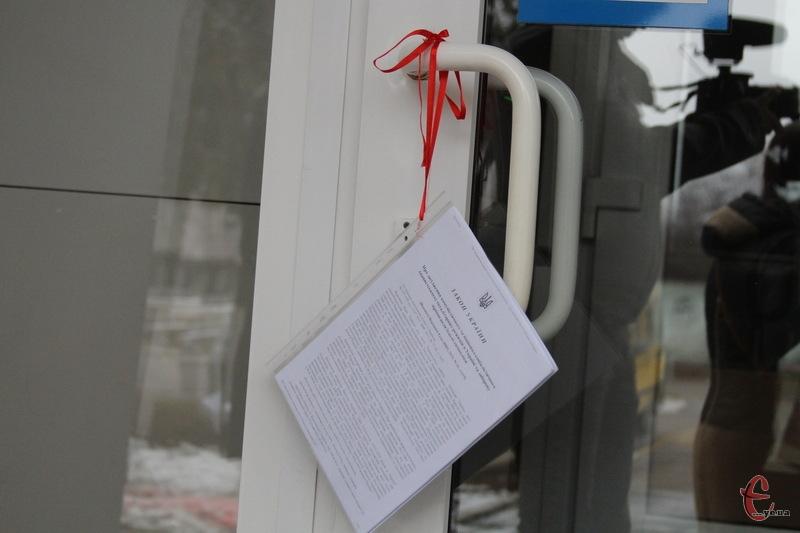 Зкон про декомунізацію залишили на дверях макаронної фабрики в Хмельницькому