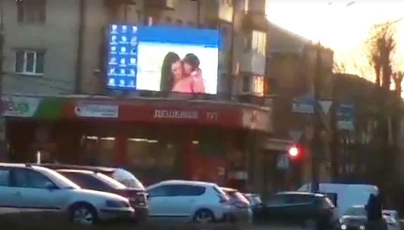 На перехресті вулиць Гагаріна - Кам'янецька на великому екрані транслювали порнографічний ролик