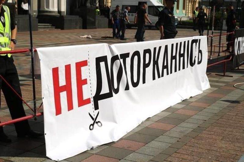 6 червня, Конституційний суд визнав конституційним законопроект, яким пропонується обмежити недоторканність народних депутатів