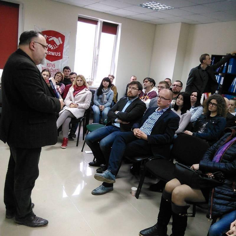 Книгу презентував представник польського Інституту Національної Пам'яті Яцек Павлович