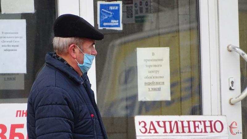 З 19 грудня 2020 року по всій території України будуть діяти нові карантинні обмеження