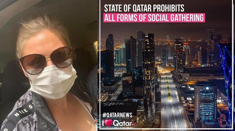 У Катарі заборонені будь-які масові заходи