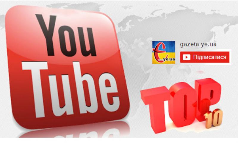 Бесплатное продвижение видео в youtube