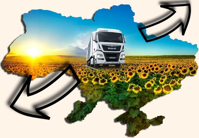 У першому кварталі 2019 року вартість експортованих товарів, вироблених на Хмельниччині, склала 1,9 мільярди гривень