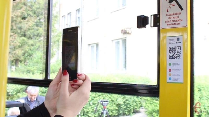 Стікери розклеїні в усіх тролейбусах Хмельницького