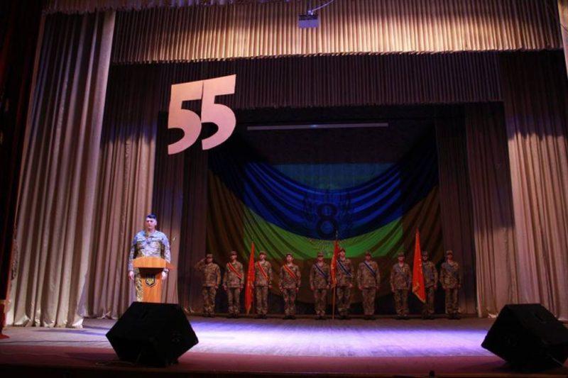 Восьмий окремий полк спеціального призначення відзначив ювілей