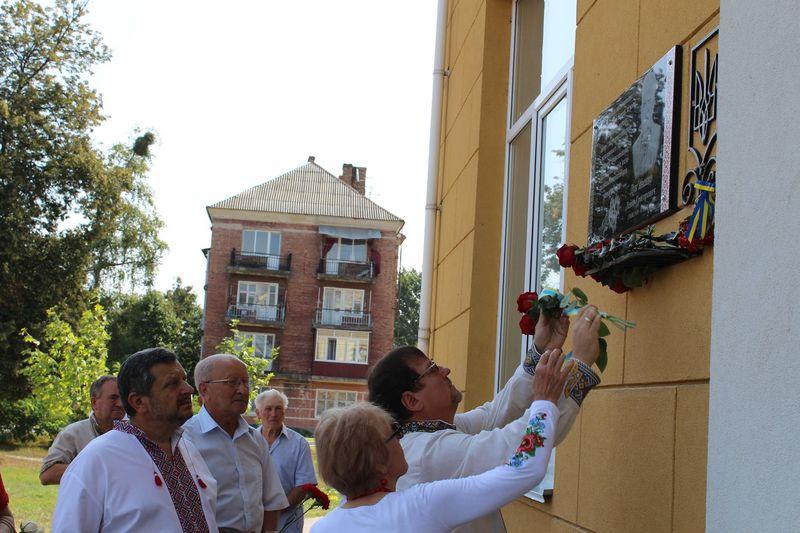 Левко Лук'яненко був нагороджений відзнакою міського голови за незламний український дух