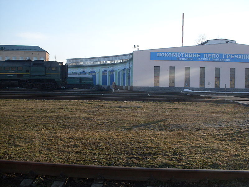 Локомотивному депо у Гречанах загрожує ліквідація