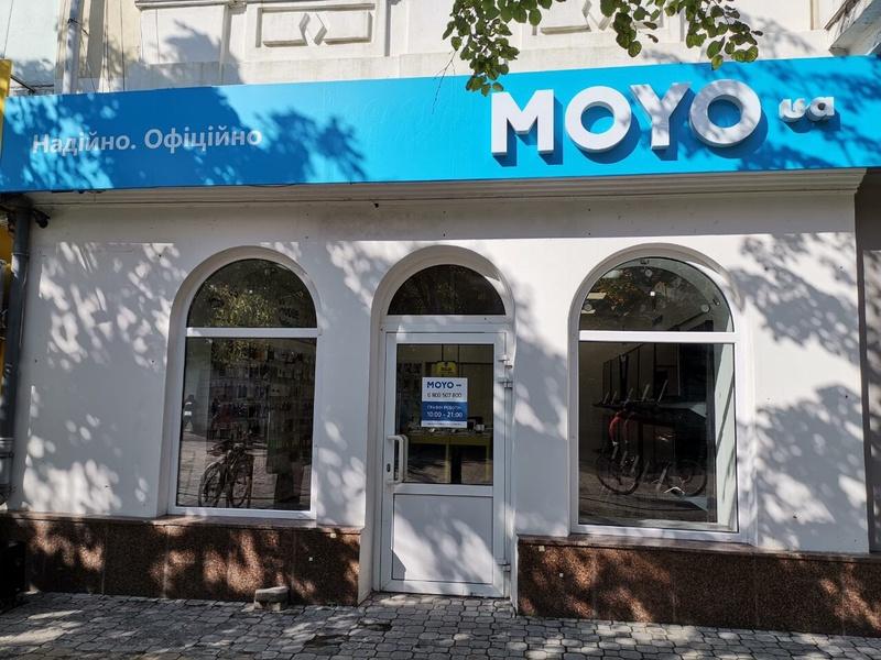 В місті починає працювати новий магазин MOYO.