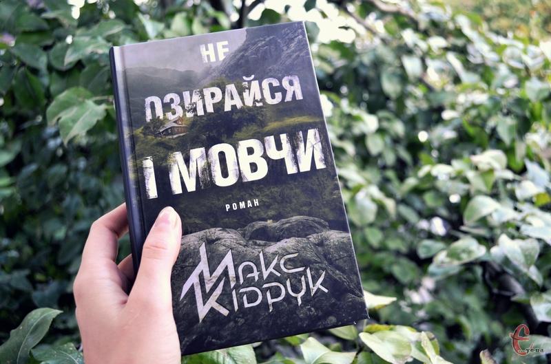 До Хмельницького письменник завітає 21 листопада