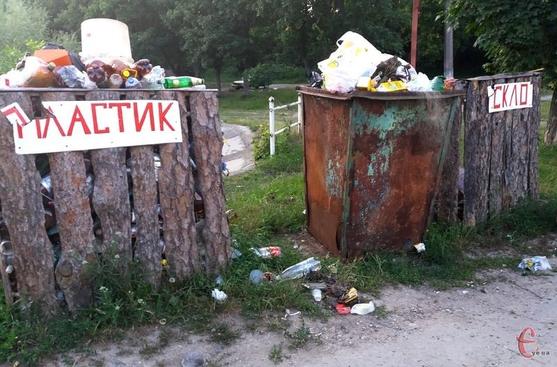 Серед проблем, які хвилюють жителів області, сортування сміття та переповнені сміттєзвалища