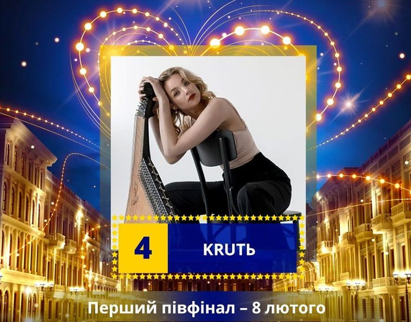 Марина Круть презентувала пісню для конкурсу