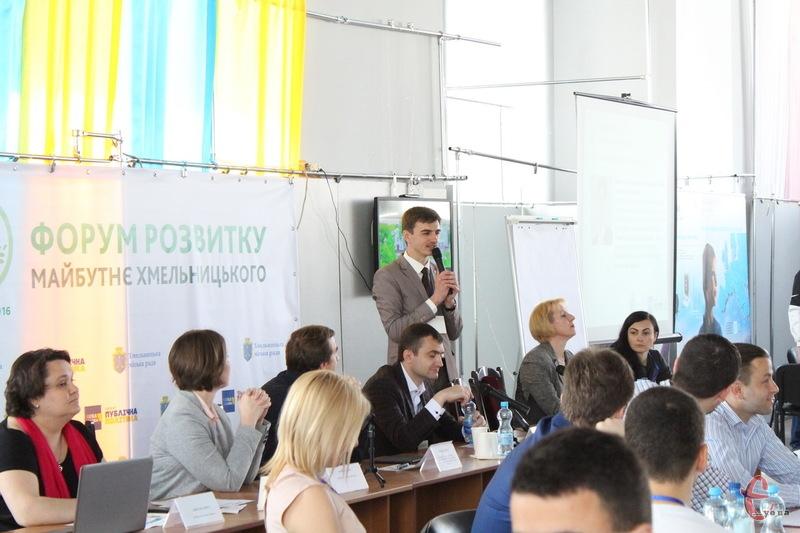 Напрацьовані за понад 5 годин роботи форуму ідеї, мають систематизувати, а потім прописати в стратегії розвитку міста