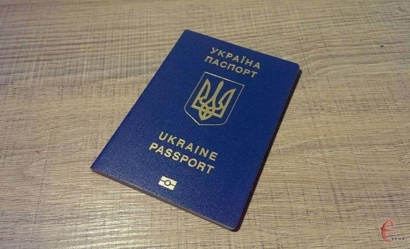 Упродовж року біометричні паспорти отримали близько 119 тисяч подолян