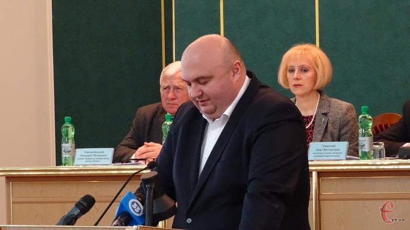 Олександр Корнійчук звітував на колегії ОДА