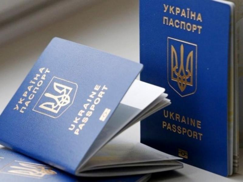 В Україні перестануть видавати біометричні паспорти від 17:00 27 квітня до 8:00 2 травня