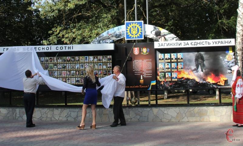 Меморіальну дошку у Старокостянинові відкрили до Дня міста.
