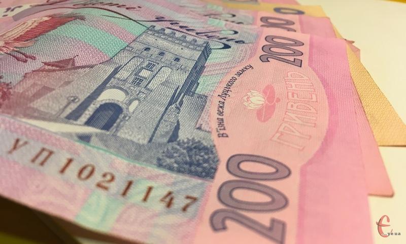 Хмельниччина успішно виконала завдання по податкових надходженнях до бюджету з плюсом у 300 мільйонів гривень
