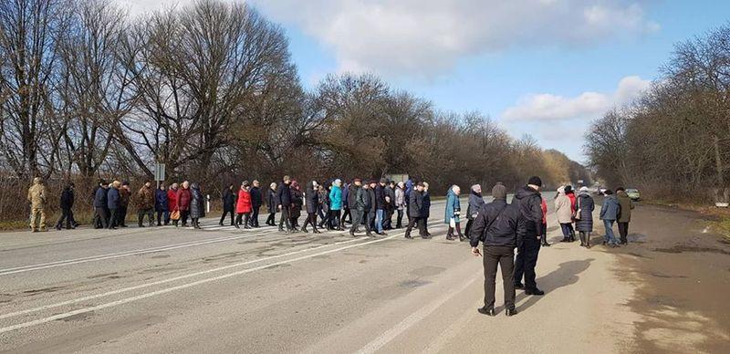 Одночасно відбулося дві акції протесту