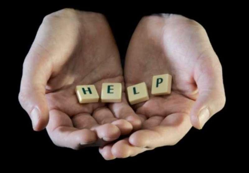 Жінка просить допомогти зібрати їй гроші на лікування