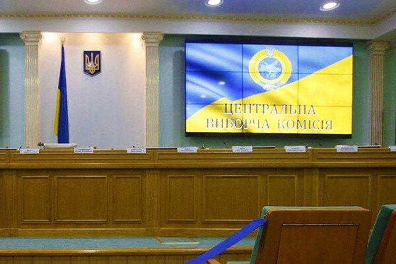 ЦВК продовжує реєструвати кандидатів у народні депутати на позачергові парламентські вибори
