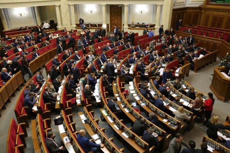 Юрій Заславсський пройшов до парламенту під 118 номером партії
