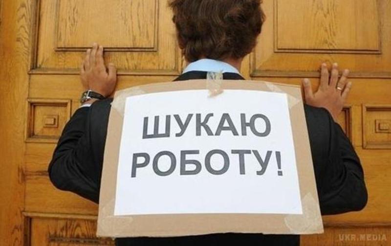 За прогнозами НБУ, кількість безробітних в країні може зрости через підвищення мінімальної зарплати