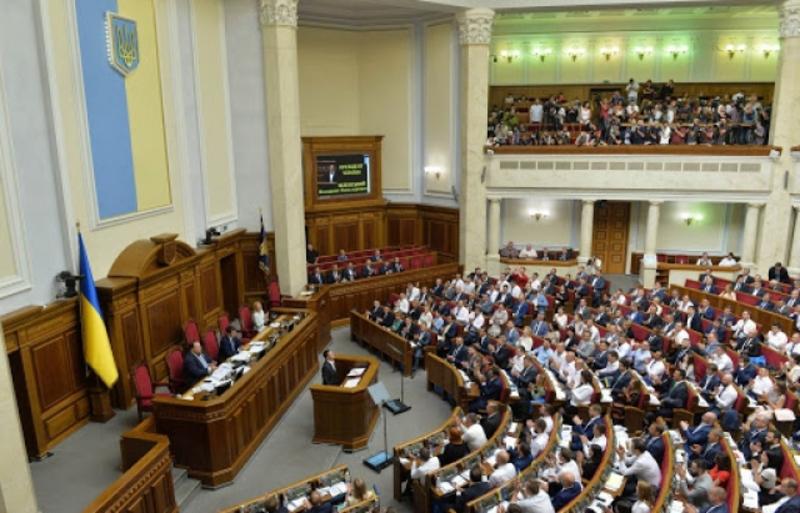 Голосували за звільнення та призначення керівника МОЗ
