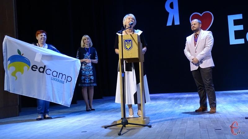 У Хмельницькому пройшла (не)конференція для професійного зростання шкільних педагогів