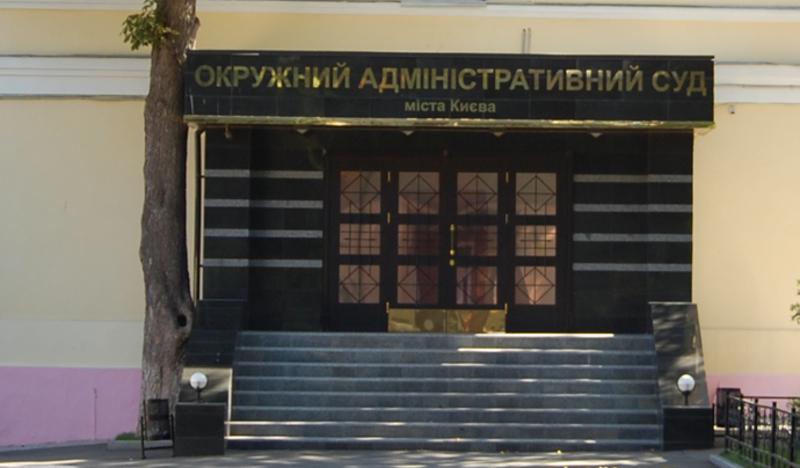 Кабмін заборгував до бюджет Славути компенсацію за проживання у зоні ризику