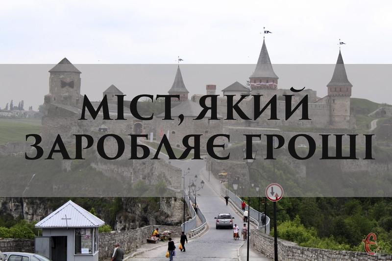 Міст до фортеці в Кам'янці-Подільському заробляє сотні тисяч гривень щомісяця