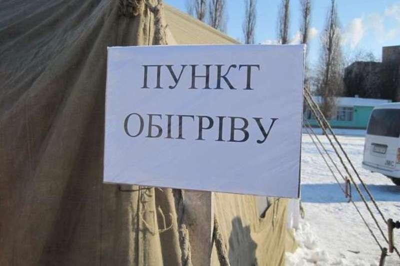 Мобільних пунктів обігріву у Хмельницькому поки що немає