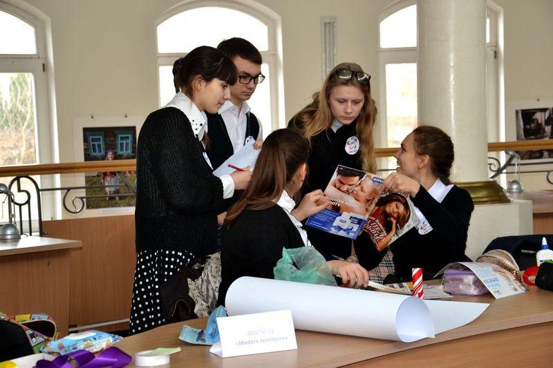 Молодь запрошують до участі в конкурсі