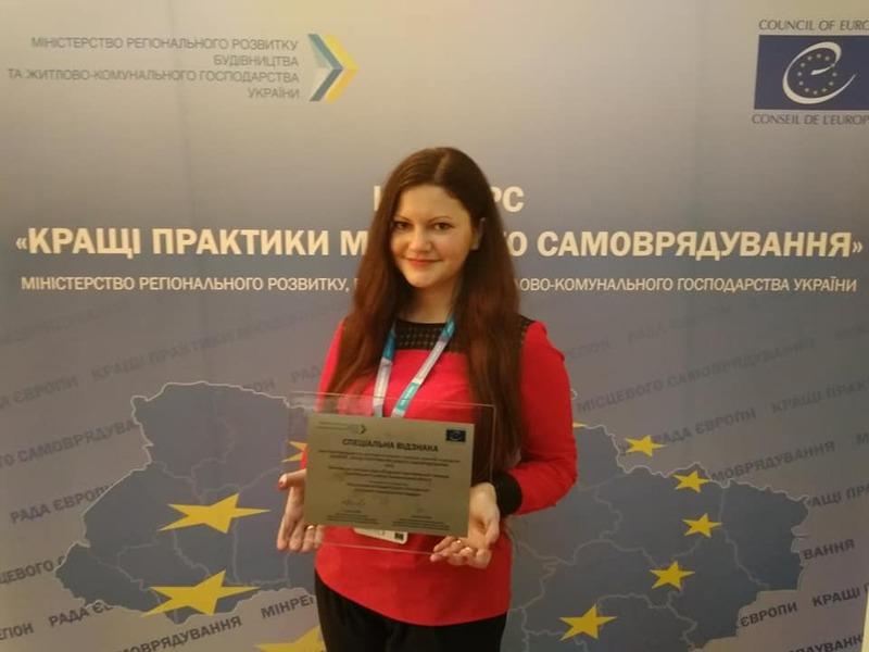 Ілона Шеманська представляла Летичівську громаду на нагородженні переможців Кращих практик місцевого самоврядування