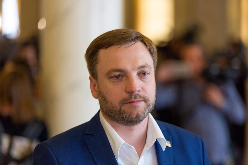 За призначення Дениса Монастирського проголосував 271 народний обранець