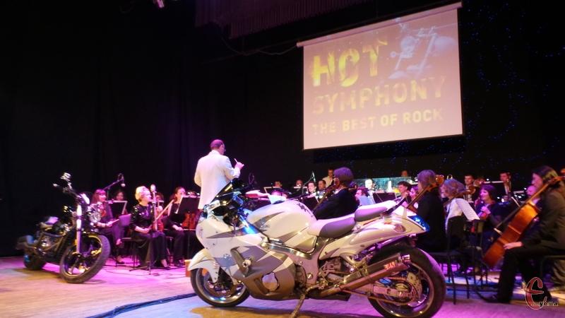 Поряд на сцені мотоцикли і віолончелі