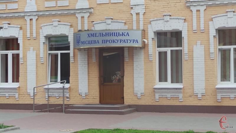 Державним обвинуваченням, яке підтримували працівники Хмельницької місцевої прокуратури,  в суді доведено вину чоловіка