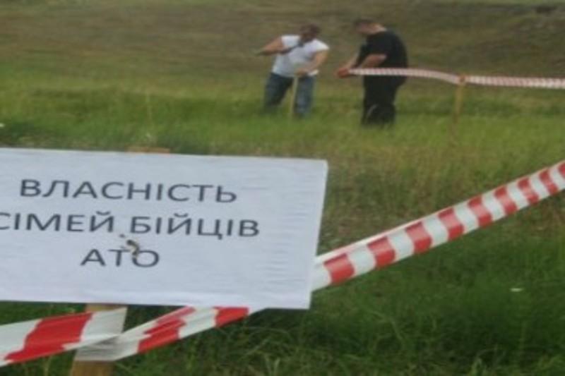 У Білогірському районі учасникам АТО видали