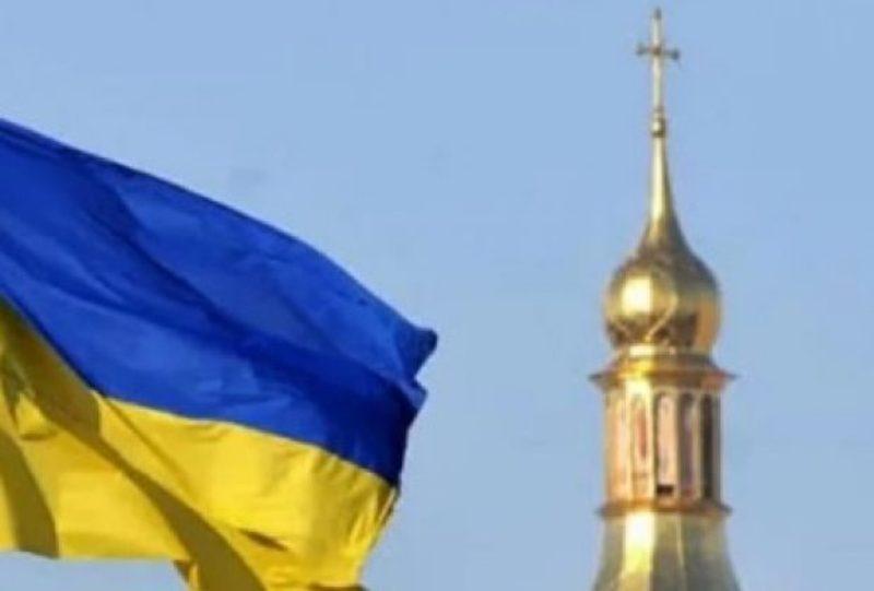 Ще три парафії на Хмельниччині приєднались до Православної церкви України