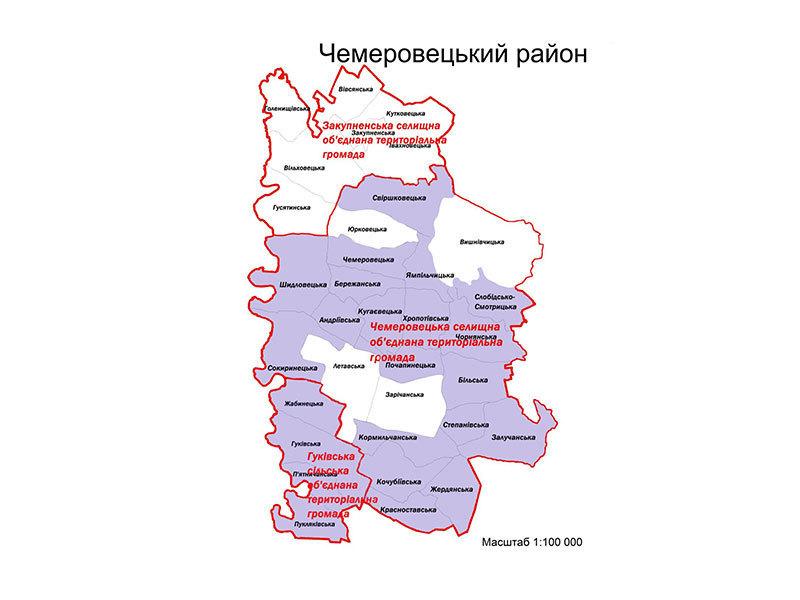 Утворити нову громаду прийняли рішення три сільських та одна селищна ради