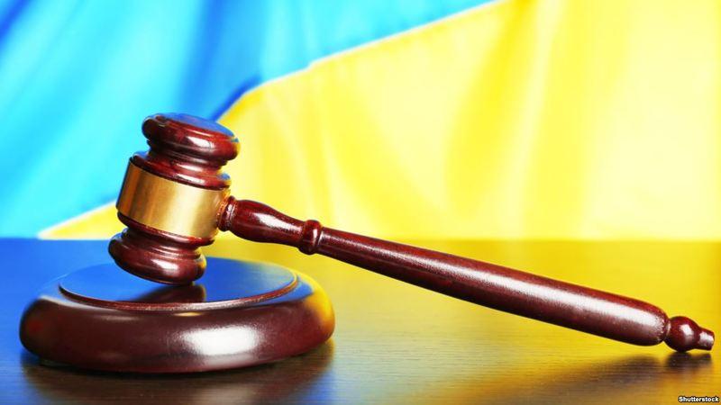 Суд призначив чоловікові штраф