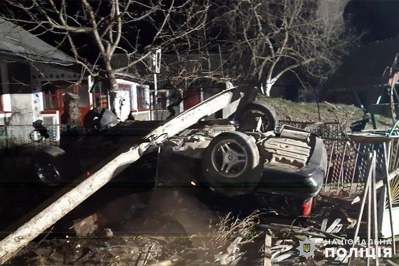 Аварія сталася 9 квітня близько третьої години ночі