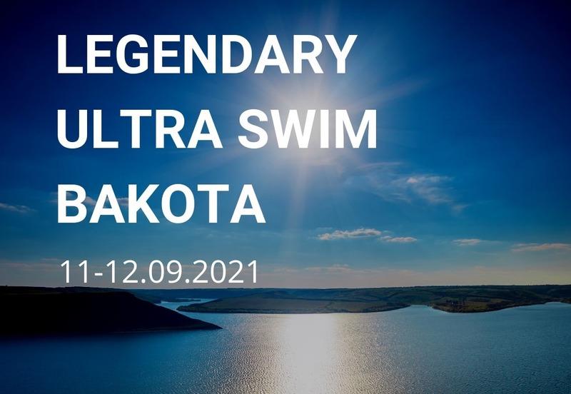 Заплив на три різні дистанції відбудеться у вересні.